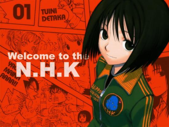 http://www.binidia.com/kob/images/200605_nhk_ni_youkoso.jpg